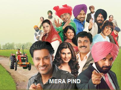 writing easy punjabi movie mera pind