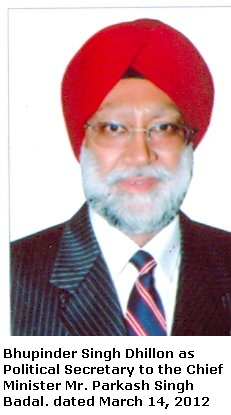 Major Bhupinder Singh Dhillon as Political Secretary to the Chief